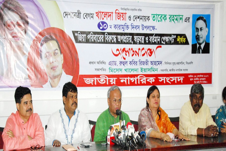 BNP senior joint secretary general Ruhul Kabir Rizvi speaking at a discussion organised by Bangladesh Jatiya Nagorik Sangsad at the National Press Club in the city on Friday. — Focus Bangla