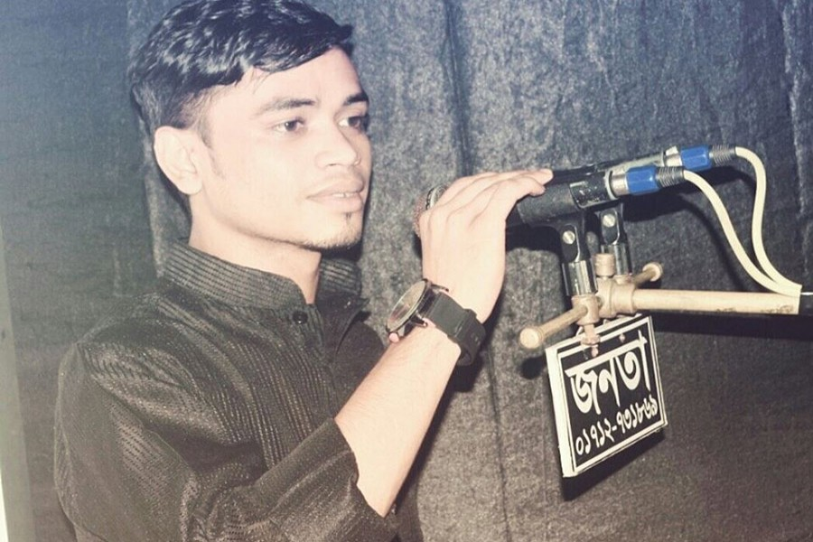 BCL activist Omor Miad was stabbed to death in Sylhet's Tilagor area on Monday. Photo collected from Facebook.