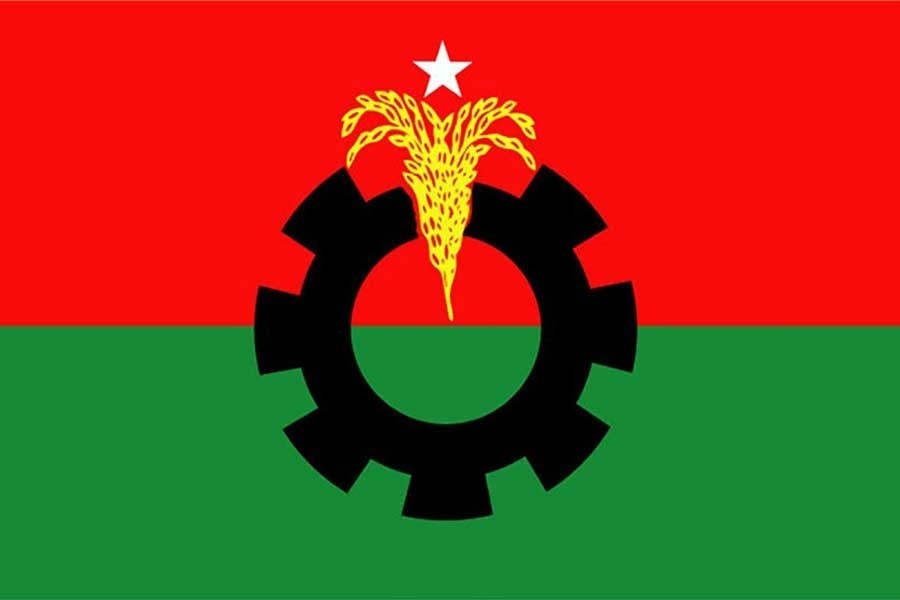 BNP says it'll observe February 25 as 'Army Martyrs Day'