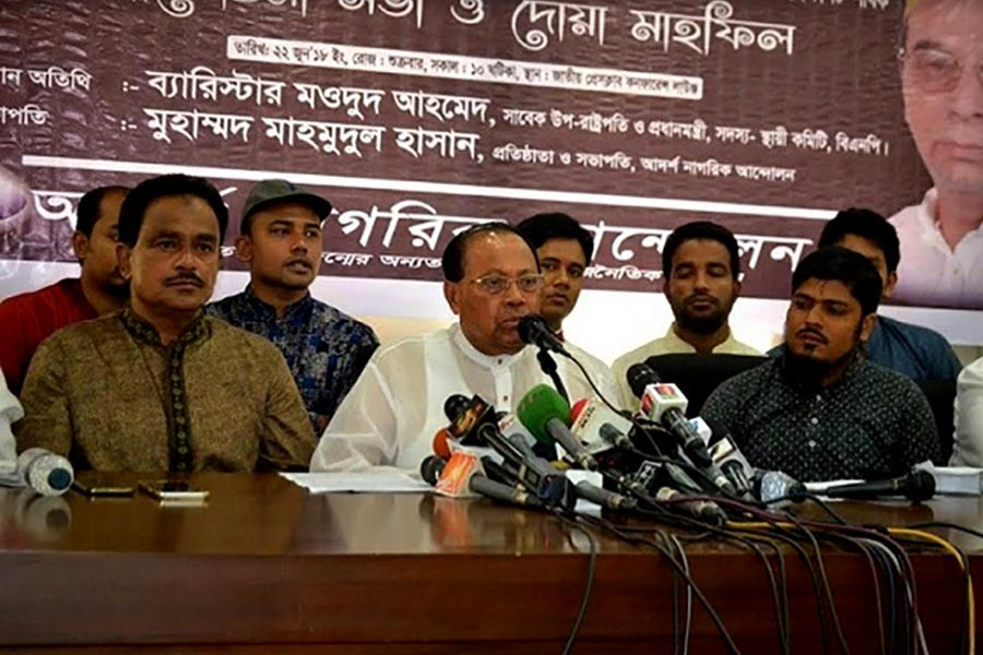 'AL will certainly feel necessity of dialogue'