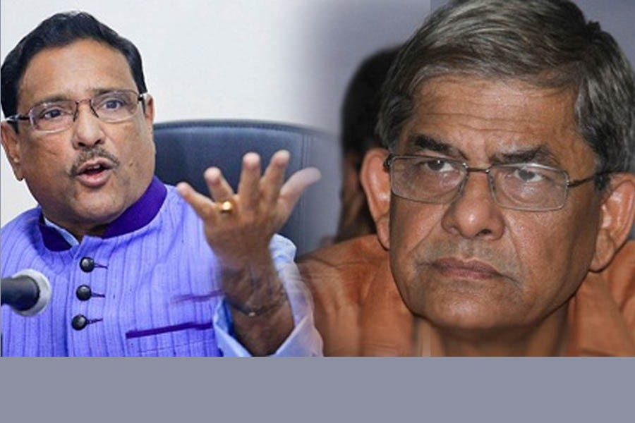 Fakhrul should be tried for treason: AL