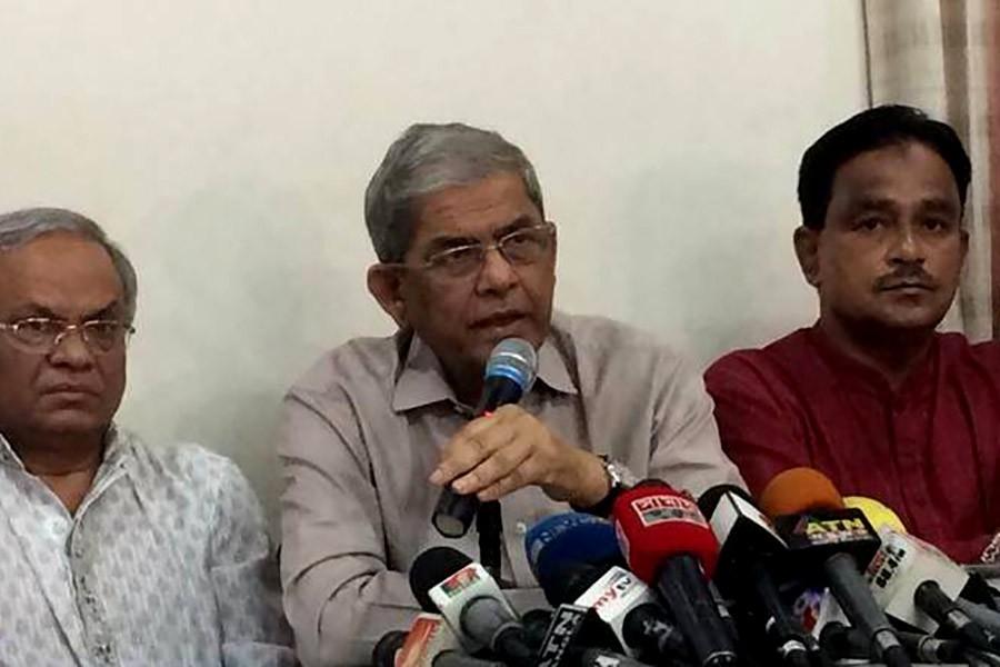 'BNP ready to make any sacrifice for greater unity'