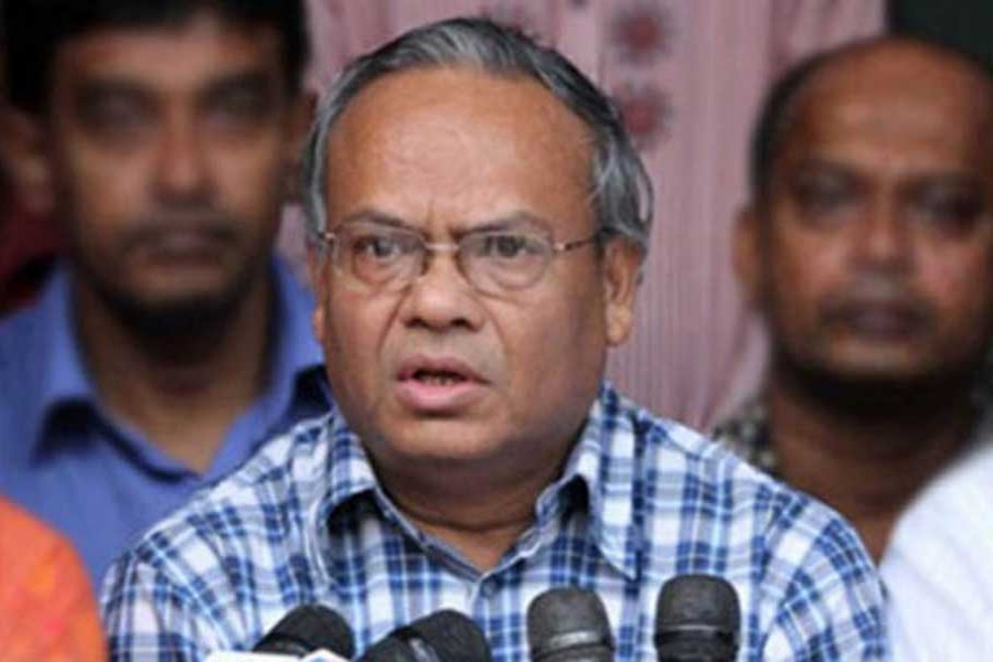 BNP's black-flag procession now on Oct 21