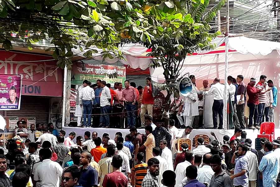 Oikyafront's rally begins in Chattogram
