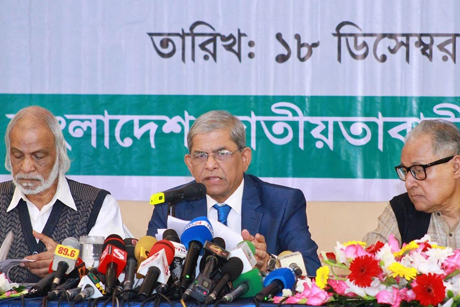 Photo: Focus Bangla