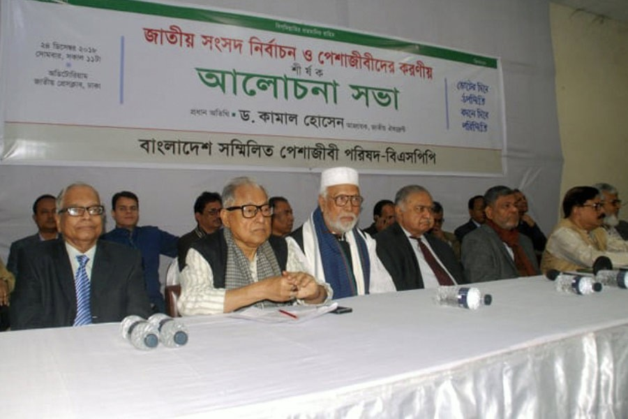 People now united to ensure voting rights: Dr Kamal