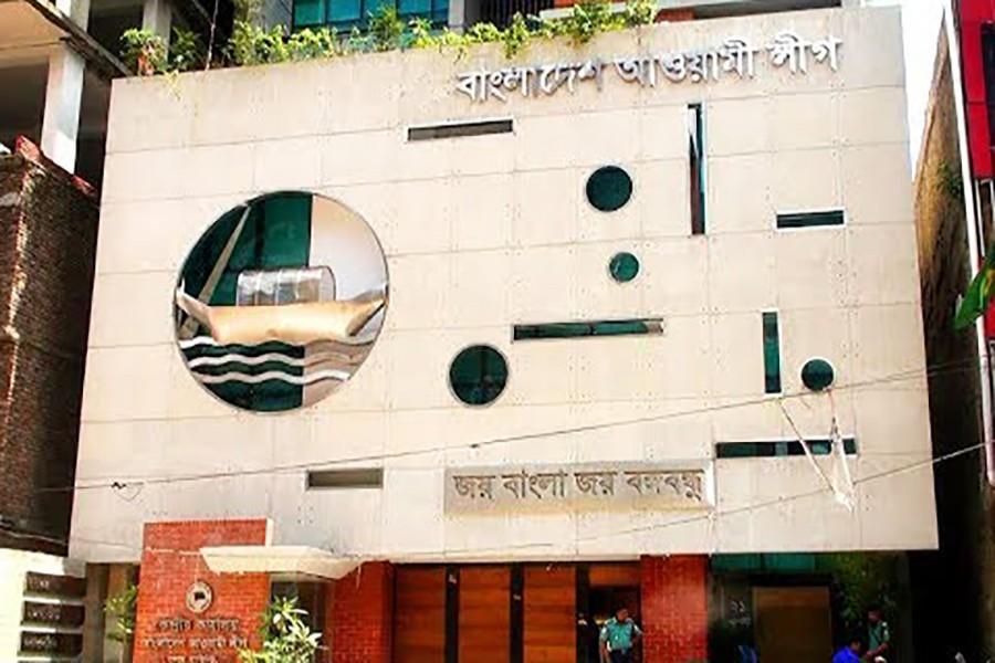 A YouTube grab showing the office of Bangladesh Awami League at at Bangabandhu avenue, Dhaka