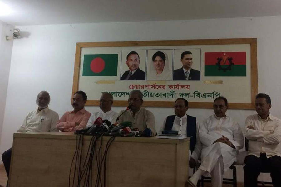 Proposed budget will increase inequality, BNP alleges
