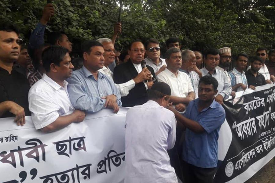 Moudud opposes agreement on withdrawal of Feni River water