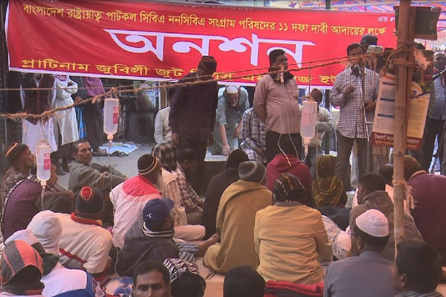 More jute workers fall sick as hunger strike enters fourth day