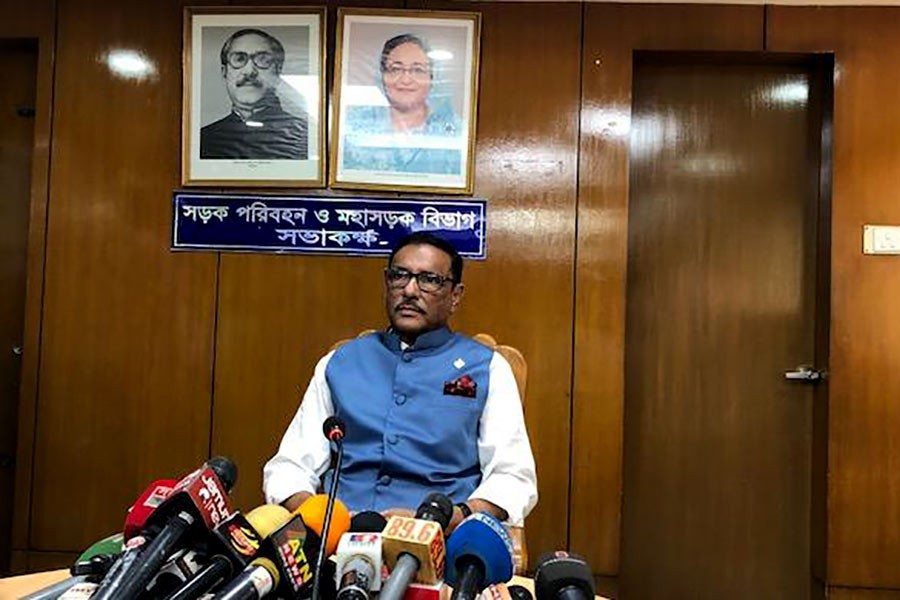 AL's new committee to fulfill expectations of countrymen