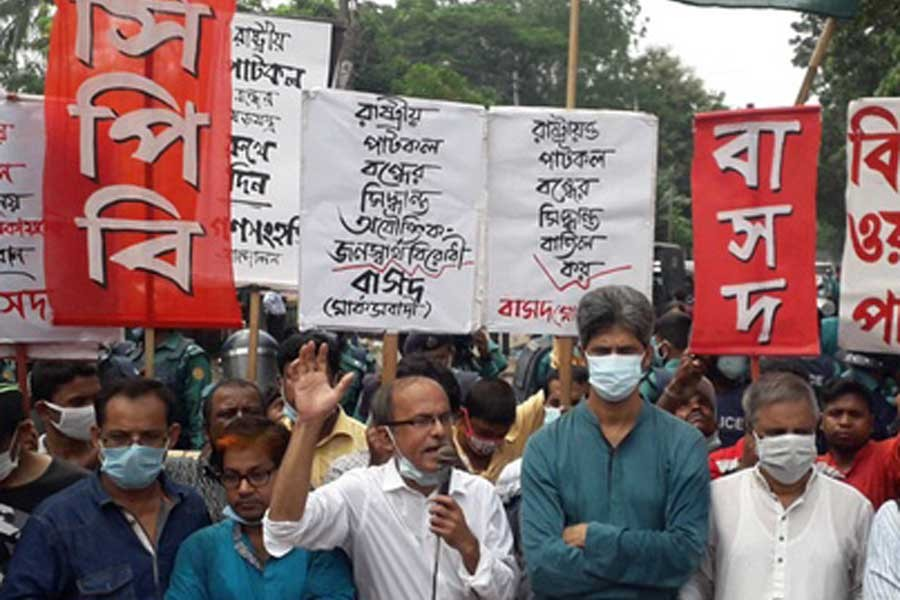 Leftist parties to besiege PMO on Oct 15 over jute-mill closure