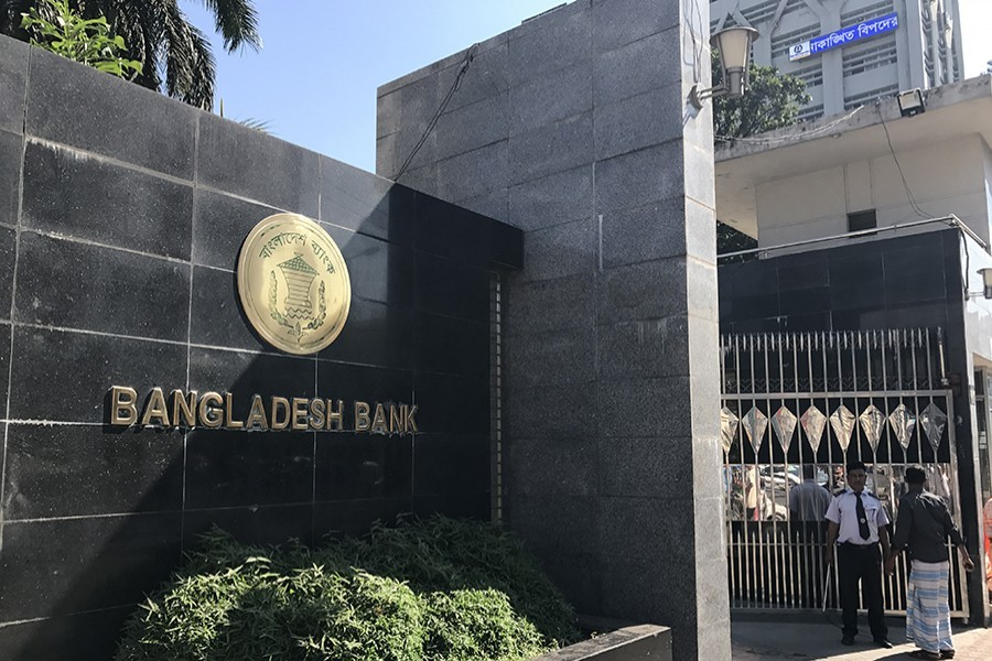 BB relaxes provisioning against unclassified consumer loans