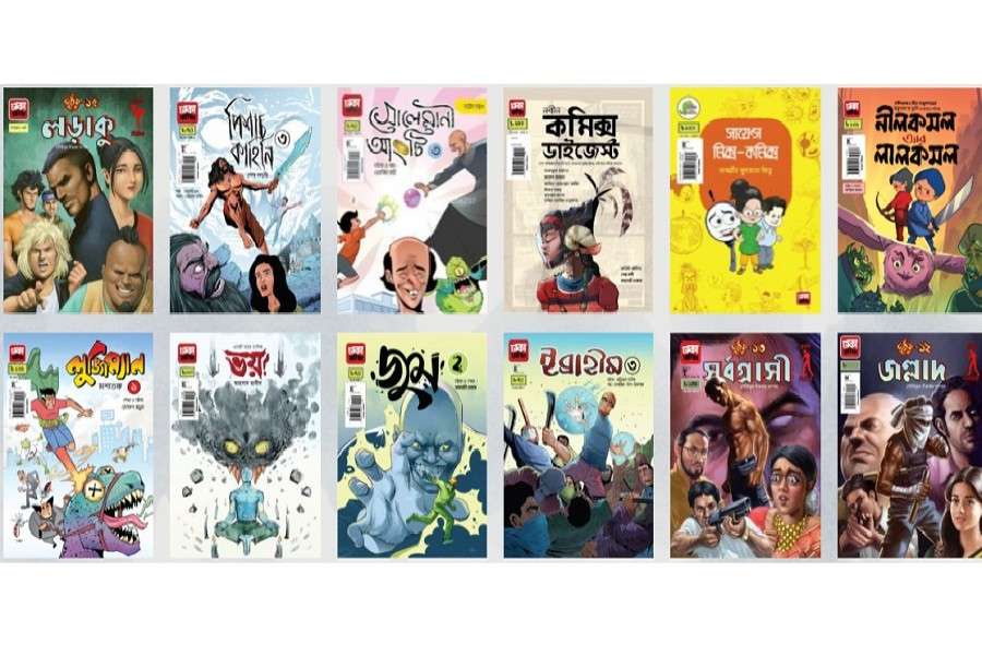 Popular Dhaka Comics Titles