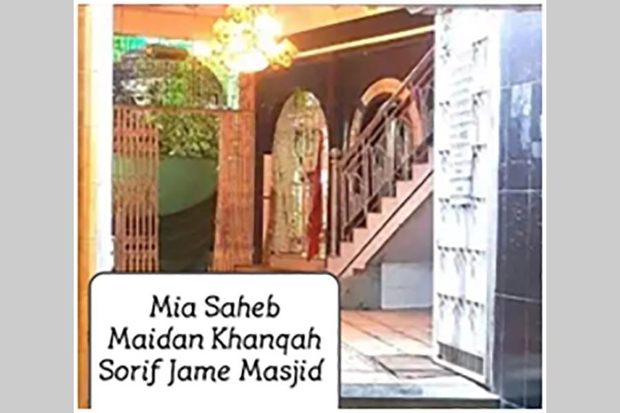 Annual Urs of Hazrat Shah Sufi Khawaja Mainuddin Chisty (RA)