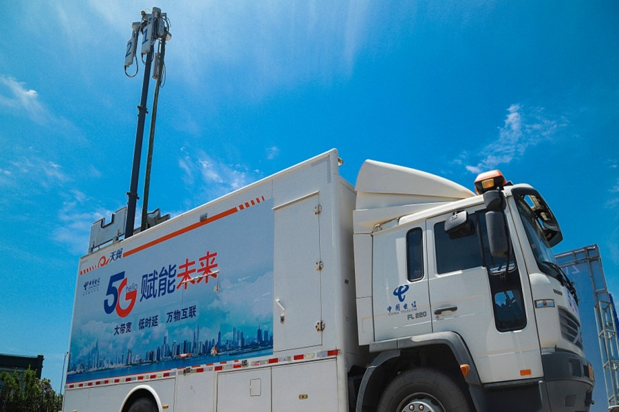 Multibillion-dollar investment in the next five years in China's 5G