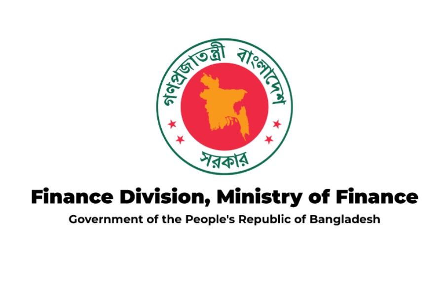 Government eases fund release process