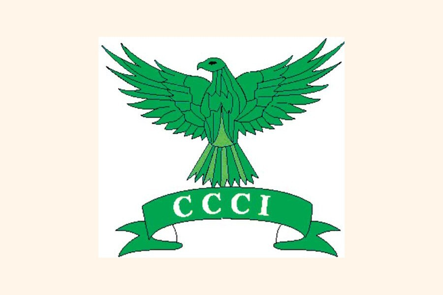 CCCI calls for special security during Eid holidays