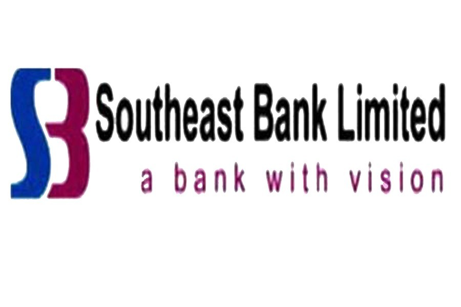 Southeast Bank Mutual Fund completes tenure today