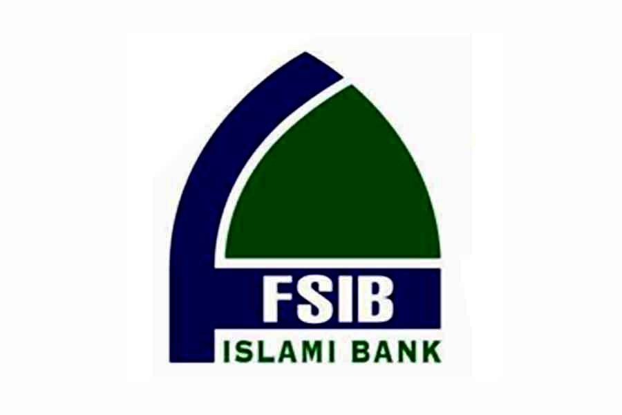 First Security Islami Bank declares 10pc dividend