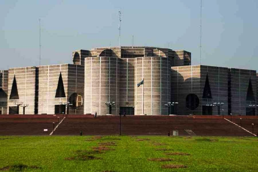 Four parliamentary standing committees reconstituted