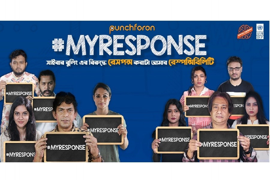 UNDP, Puncforon launches 'MyResponse' campaign against cyberbullying