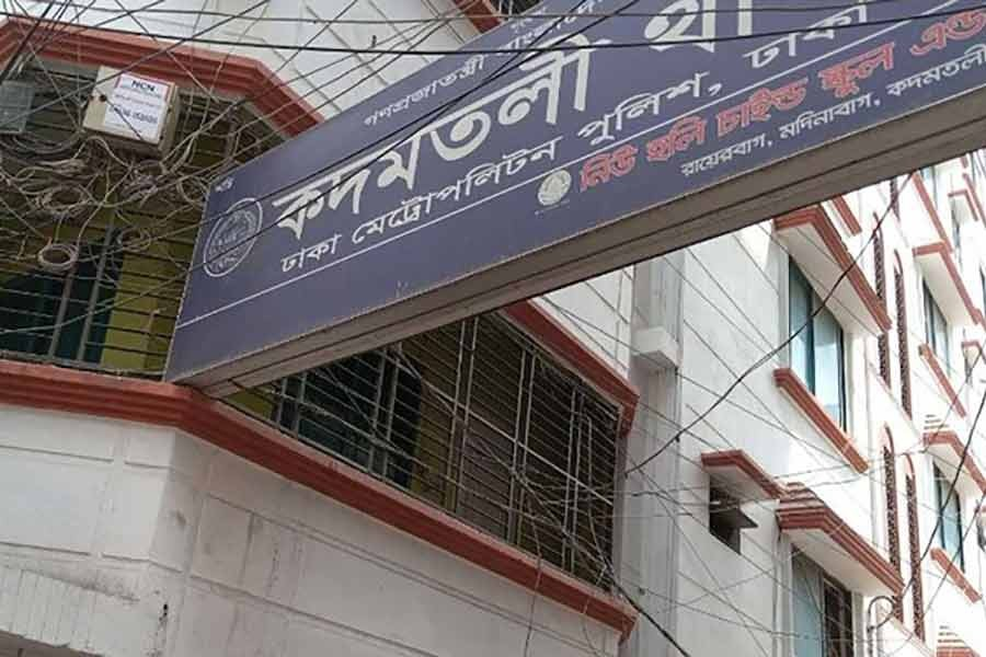 Couple, daughter found dead in Dhaka