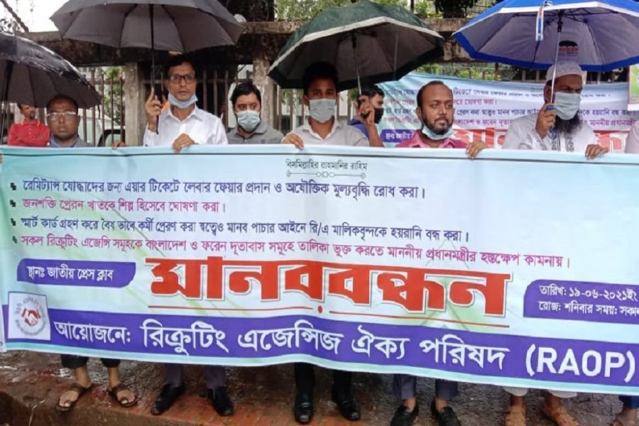 Recruiting agencies demand rationalised airfare for outbound d Bangladeshi workers