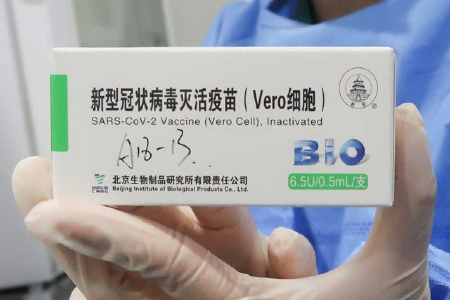 Study finds Sinopharm's Covid vaccine offers weaker protection among elderly