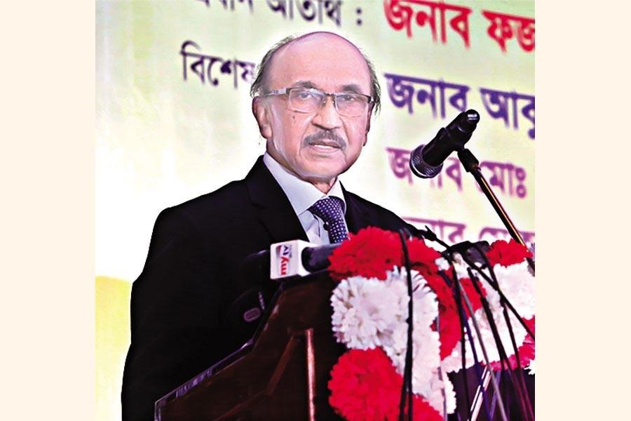 BB Governor Fazle Kabir addressing an award-giving ceremony on Tuesday — FE photo