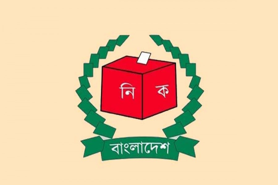 Awami League submits financial statement to EC