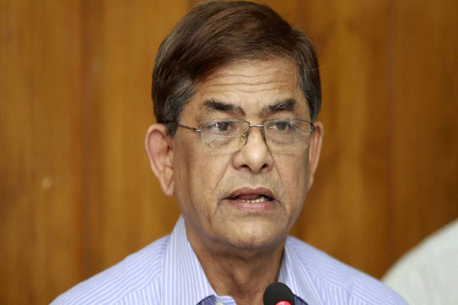 If Zia's rule illegal, AL's also illegal, says BNP