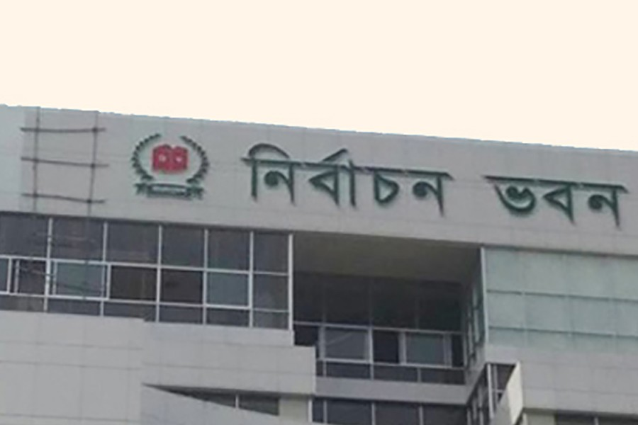 EC to sit with Biplabi Workers Party, Jagpa Wednesday