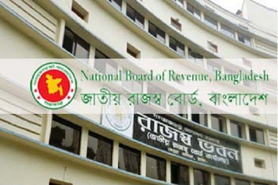 File photo shows the head office of the National Board of Revenue at Segunbagicha in capital Dhaka.