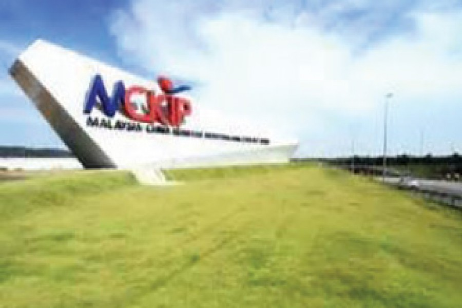 Industrial park in Malaysia's Kuantan on track, says MCKIP chairman