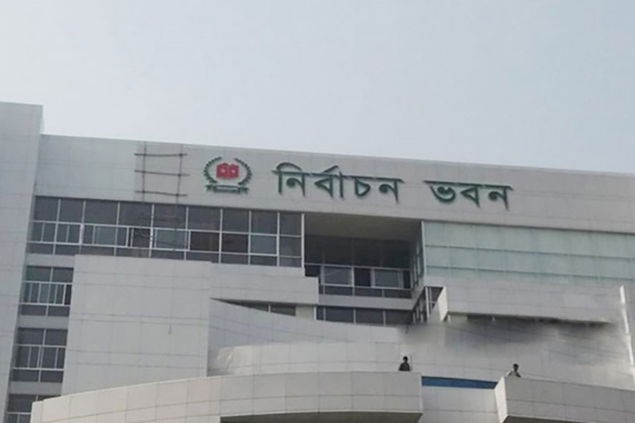 This is the first time since 2008 that BNP leaders of such seniority have met with the EC.  The Election Commission headquarters at capital's Agargaon area seen in this file photo .