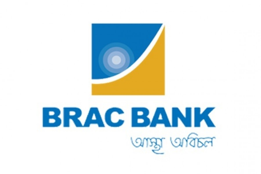 BRAC Bank awards top scorers of 'Banking Foundation Course'