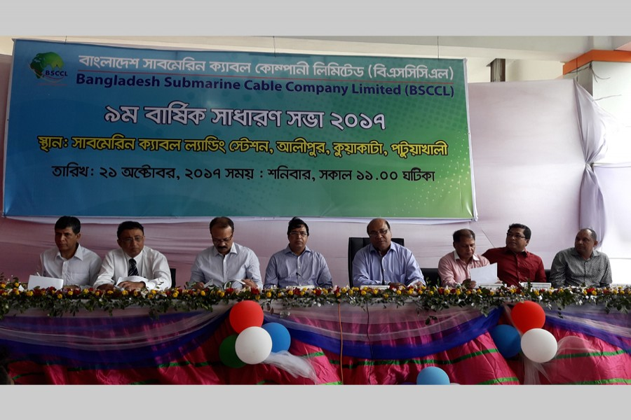 Bangladesh Submarine Cable Company Limited (BSCCL) held its 9th Annual General Meeting on Saturday in Kuakata of Patuakhali.