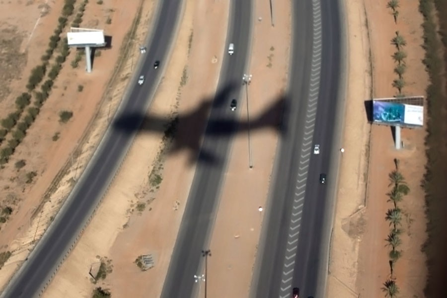 The shadow of Air Force One is seen on arrival at King Khalid International Airport, in Riyadh, Saudi Arabia, Tuesday, Jan 27, 2015. (AP Photo used for representational purpose)