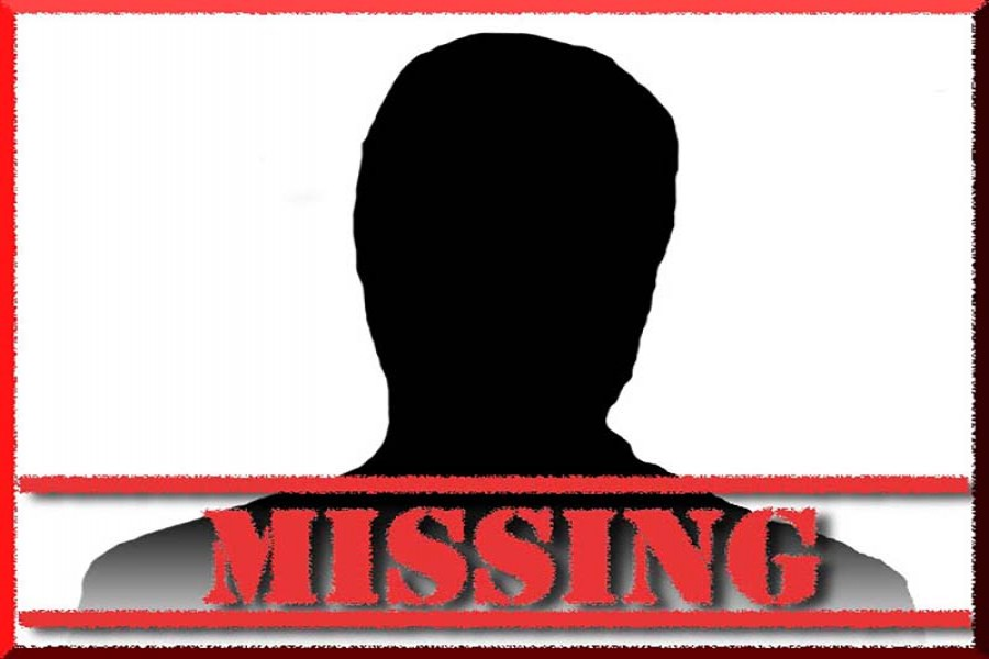 Teenager from Savar remains missing