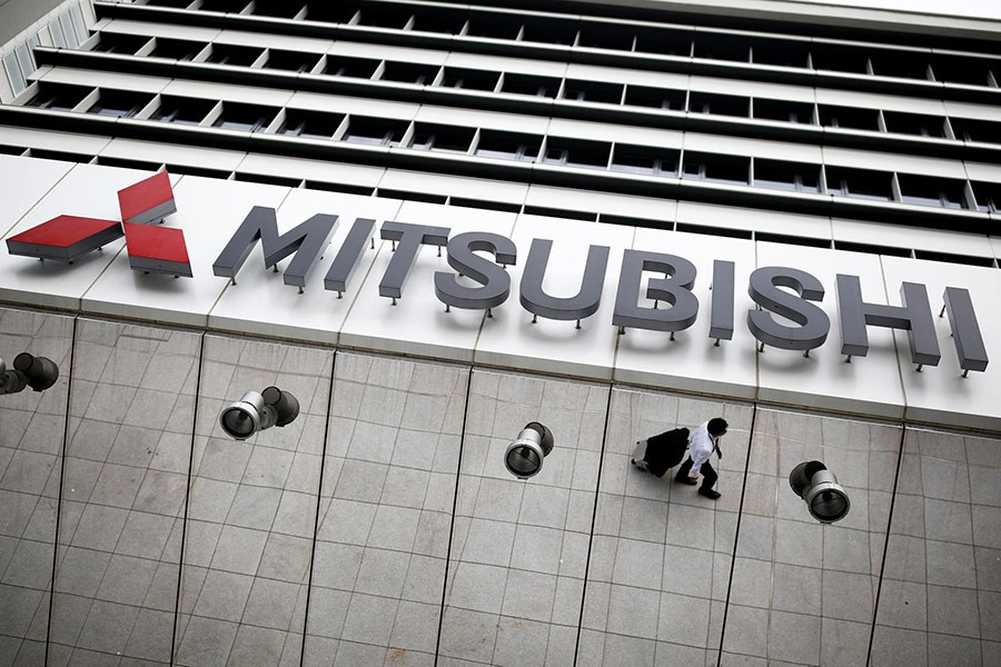 """Mitsubishi Materials said it first became aware of the """"misconduct"""" at its divisions in February and opened an investigation in the wake of the Kobe Steel scandal. - Reuters file photo"""