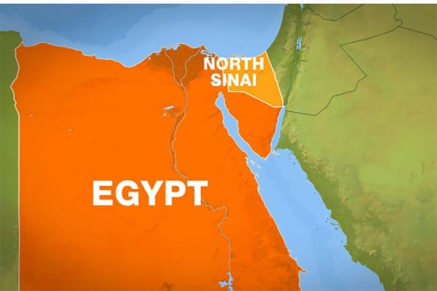 Egypt mosque attack: Death toll rises to 235