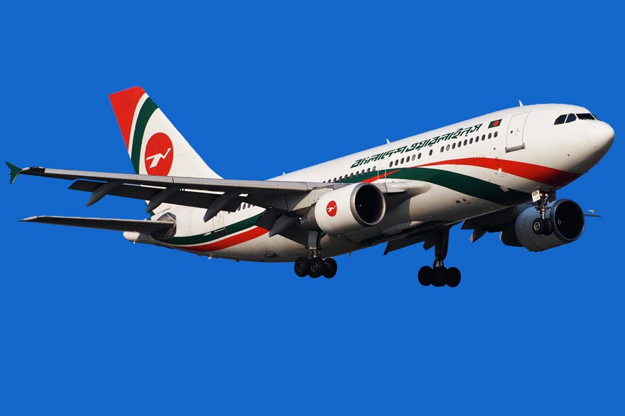 Biman declares discount offer on 'New Year'