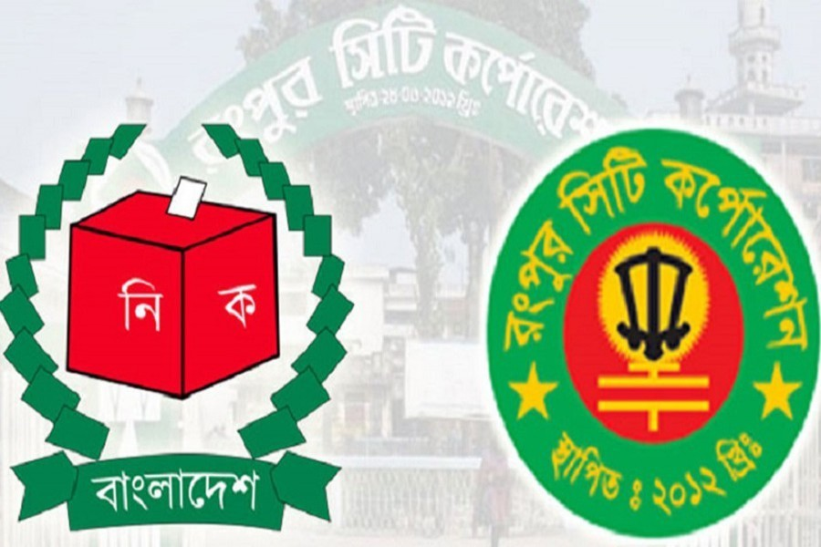Rangpur electioneering ends Tuesday midnight, BNP blames AL for obstruction