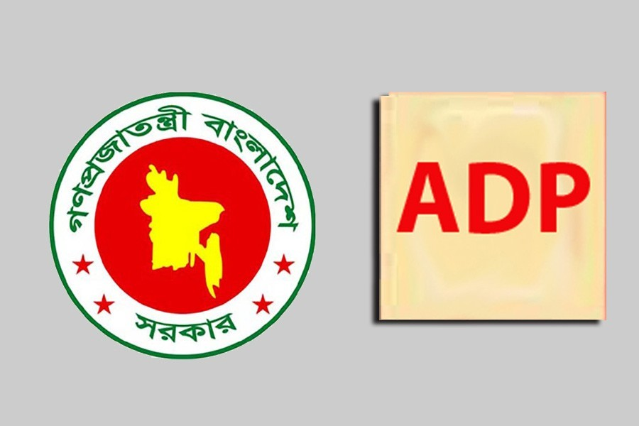 ADP implementation 20.11pc in five months