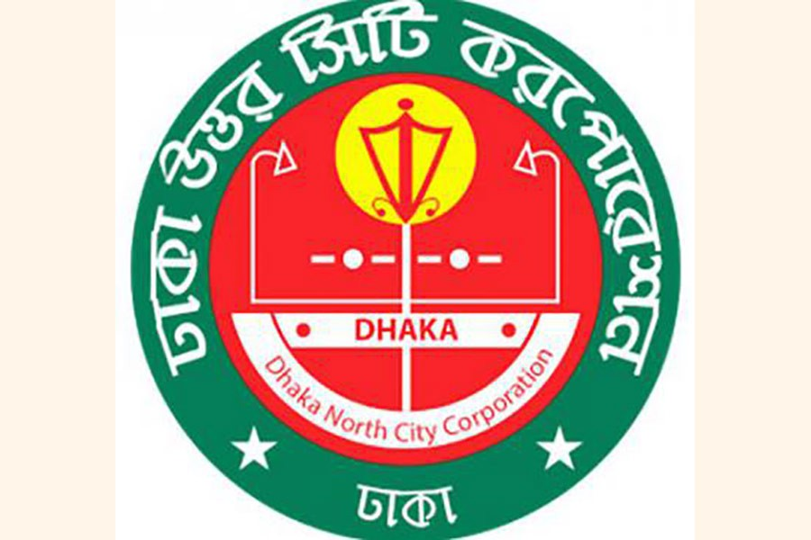 DNCC mayoral polls: AL, BNP nominees almost decided