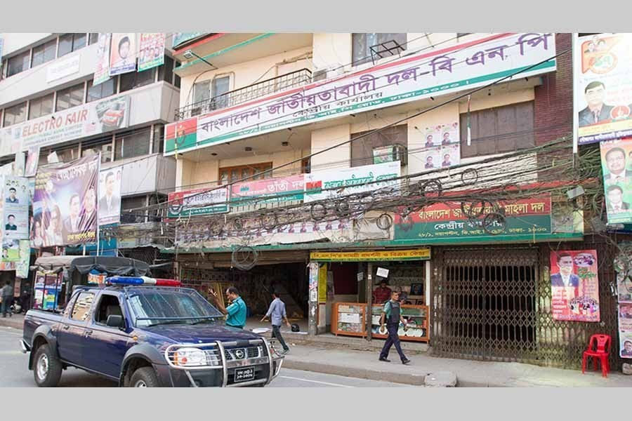 Five collect BNP ticket for DNCC by-polls