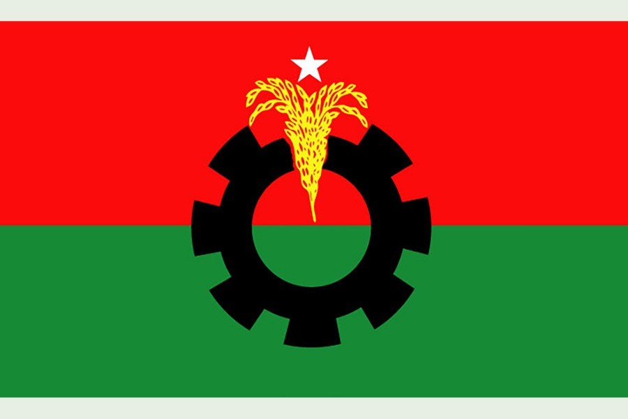 BNP says cops deployed in front of Khaleda's residence