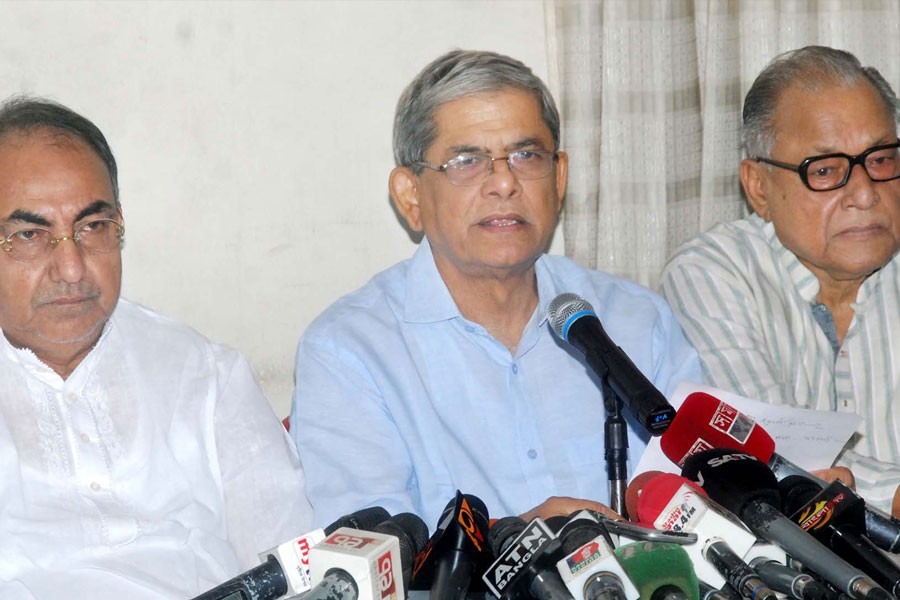 BNP announces countrywide demo Tuesday