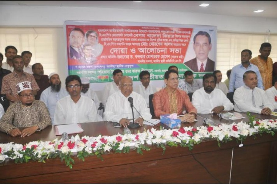 BNP leaders speaking at a discussion arranged by Bangladesh Jatiyatabadi Nagorik Dal at the Jatiya Press Club. Photo: UNB